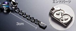 3cm adjuster
