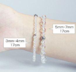 Different sized crystal for Titanium Crystal Bracelet