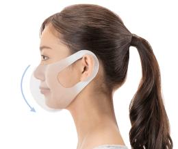 Phiten Facial Mask
