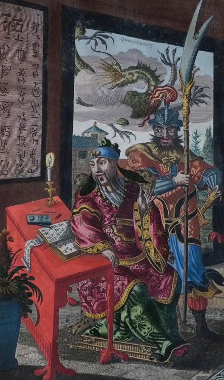 Anoniem, prent uit Olfert Dapper,  Gedenkwaerdig bedryf in het Keizerrijk van Taising of  Sina , 1670, Bijzondere Collecties, Universiteit van Amsterdam