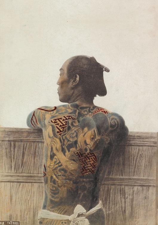 Prent van getatoeëerde Japanner, ca. 1881. Kunstenaar: Kusakabe Kinbei
