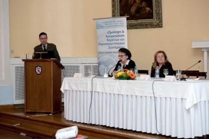 Επιστημονική παρουσίαση με θέμα «Διατροφική Υποστήριξη ασθενούς με CA ουρογεννητικού συστήματος» 04/2017 , ΛΑΕΔ, Αθήνα.