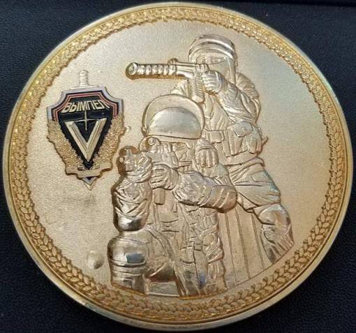 Rare Authentic Russian Federation Tier 1 SMU SVR Vympel Medallion back