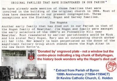 Hogans Bangalow Catholic Church