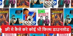 FilmyHit Website: Download Bollywood, Hollywood & South Indian Movies