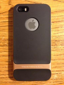 boserous iphone se case