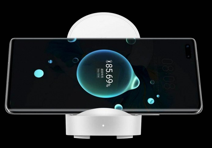 Huawei unveils ultra-fast wireless charger for Huawei Mate 40