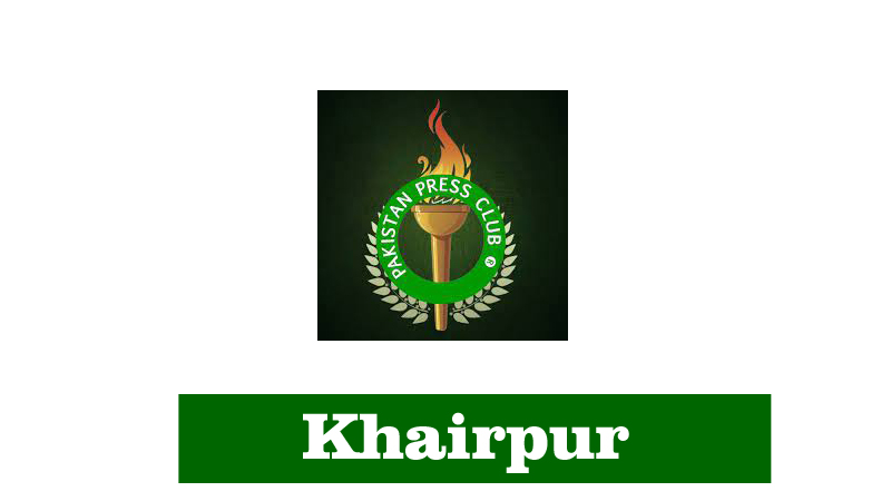 Khairpur Press Club Contact Number