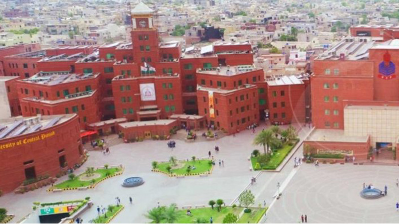 university of central punjab contact number