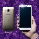 Samsung Galaxy J7 and J5