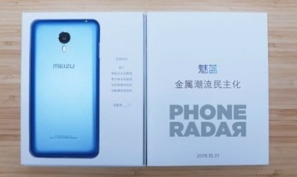 Meizu m2 note metallic (1)
