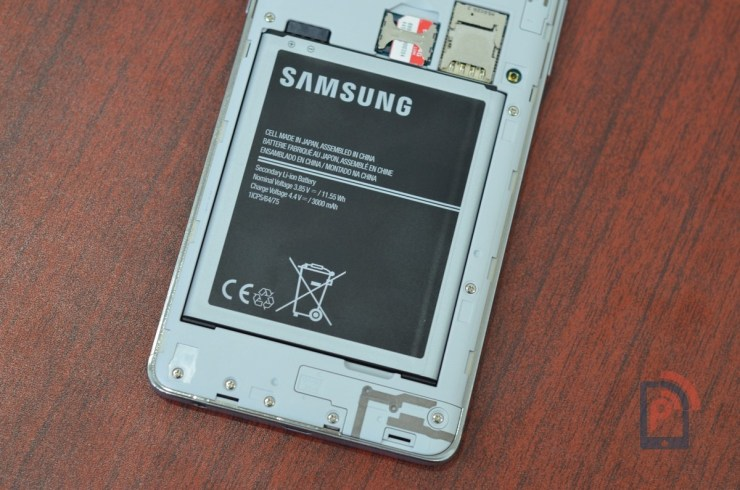 Samsung Galaxy ON7 - Battery