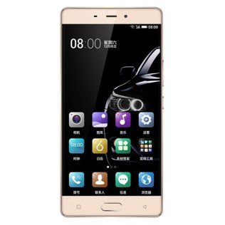 Gionee Marathon M5 Enjoy Images (1)
