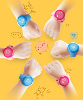 Xiaomi Mituwatch for Kids (2)