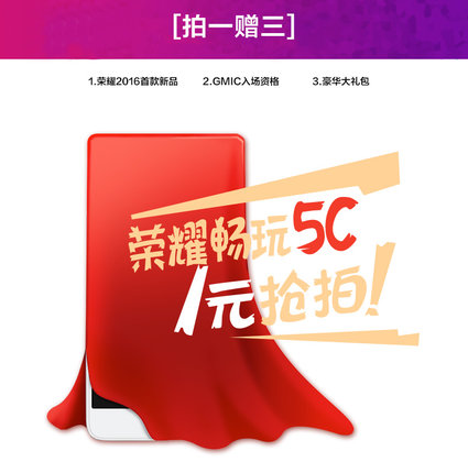 honor 5c china