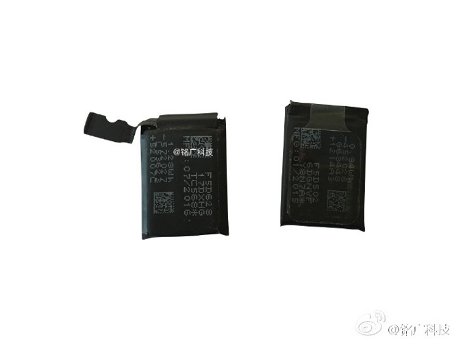 Apple Watch 2 - Battery