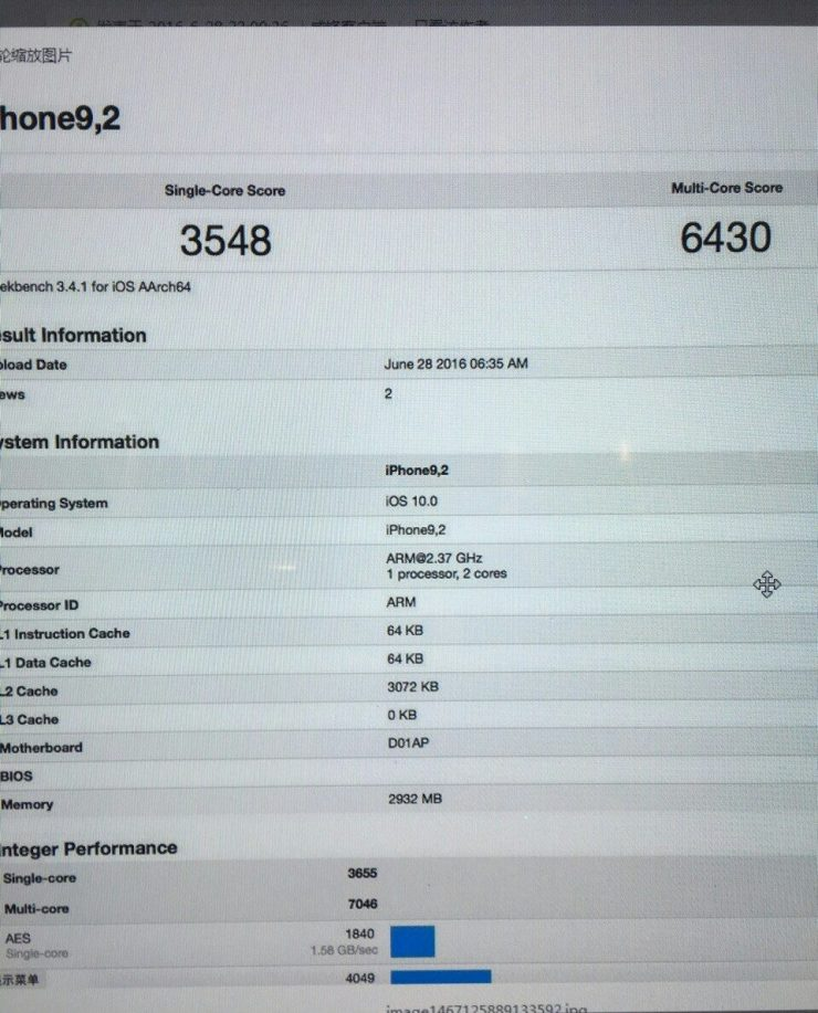 Apple iPhone Geekbench
