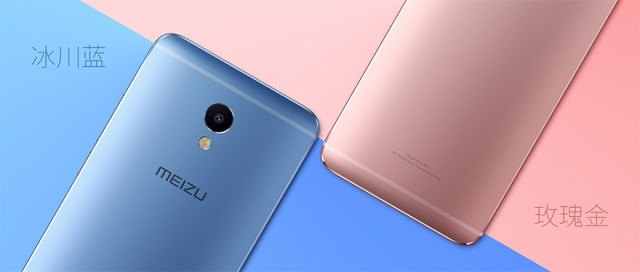 meizu m3e launched 32