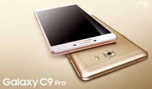 Samsung Galaxy C9 Pro Smartphone with 6GB RAM Launched in India at Rs 36,900