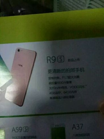 oppo-r9s-china-2