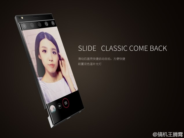 nubia-slider-cocept-phone-1