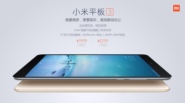 Xiaomi Mi Pad 3 price, specifications and features leaked