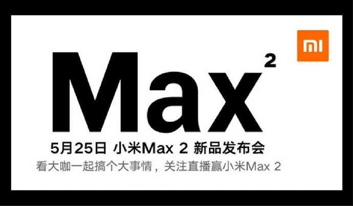 Xiaomi Mi Max 2 release date confirmed: Will it come to India?