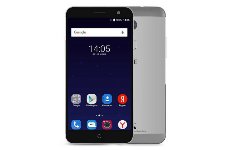 ZTE Blade V7 Plus With Fingerprint Scanner Launched