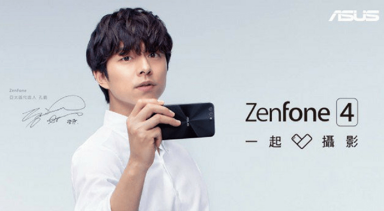 ASUS Zenfone 4 and Zenfone 4 Pro Prices Revealed Ahead of Launch
