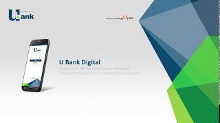 uBank digital app