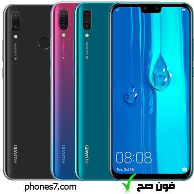هواوي Y9 2019 سعر اليوم مواصفات مميزات عيوب Huawei Y9 فون صح