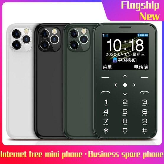 New Arrive SOYES S7 Mini Card Cellphone 400mAh Ultra-thin Small Cellphone Mini Card Portable Student Mobile Phone Backup Phones