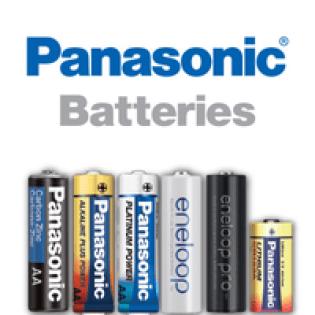 panasonic batteries where to buy