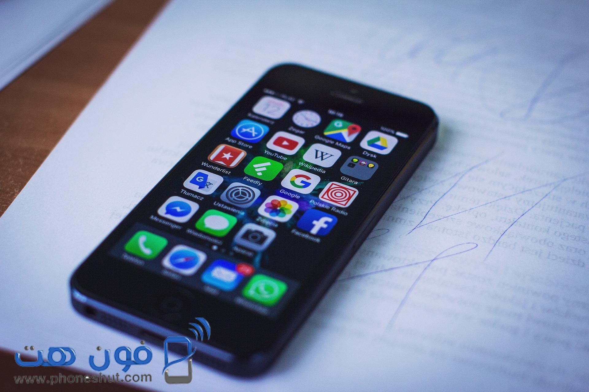 أسعار جوالات أيفون في الإمارات 2018 محدث شهريا فون هت