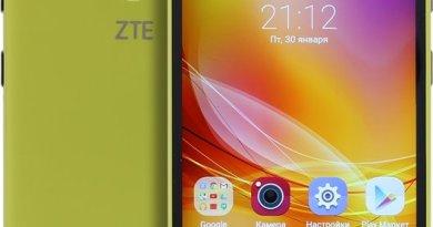 zte-x5-price-nigeria