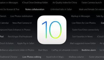 ios-10-update