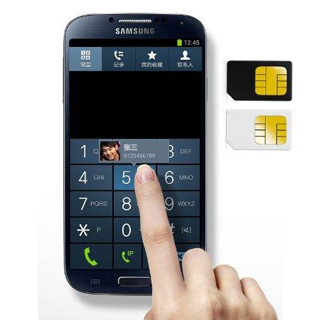 Samsung introduced a dual SIM version of Galaxy S4