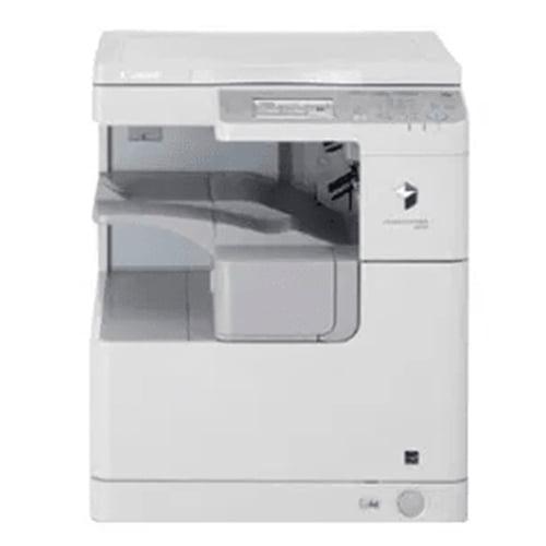 Canon imageRUNNER 2520 Printer Front Display