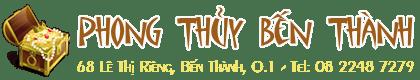Tượng rồng Thanh Ngọc N049 1   DVBL