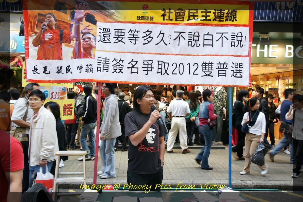 長毛 - 23 Dec 2007