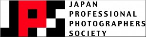 公益社団法人 日本写真家協会 │ Japan Professional Photographers Society