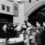 1938~1940年頃 内閣情報部写真 《年末雑観》