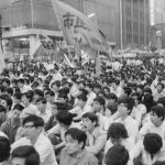 1968年 佐藤元洋『反戦運動'68』