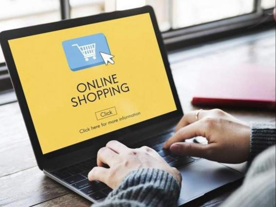 Image result for Online business like ecommerce?