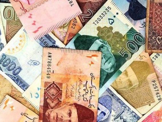 Currency Rate In Pakistan - Dollar, Euro, Pound, Riyal Rates On 26 March 2020