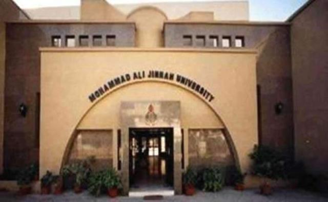 Mohammad Ali Jinnah University extends free online admission test facility till July 15