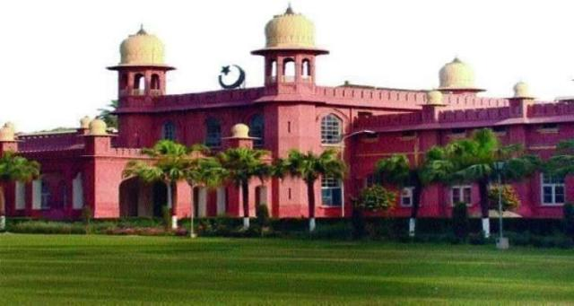 University of Agriculture Faisalabad inks agreement for improving its administrative, financial systems