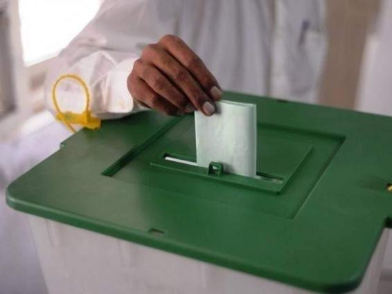 PPPP invites application from aspirants of party ticket in GB polls