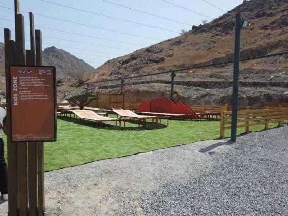 مركز الفجيرة للمغامرات يطلق هويته المرئية ويفتتح المرحلة الأولى لحديقة المغامرات