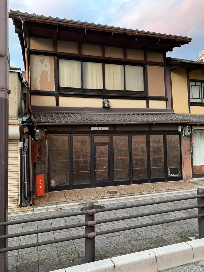 Traditional Japanese Architecture, Kyoto, Japan, ©2020, Cyndie Burkhardt.
